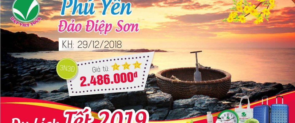 Tour Phú Yên